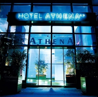 Hotel athena part dieu hotel lyon r servez au meilleur prix for Meilleur prix hotel